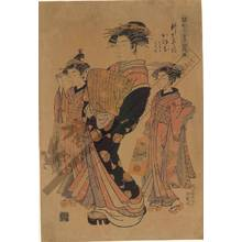 Isoda Koryusai: Courtesan Kaoru and kamuro Haruka and Haruno from the Shinkana house - Austrian Museum of Applied Arts