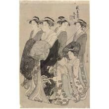 細田栄之: Courtesan Kokonoe, and Akeba and Koisa from the Echizen house - Austrian Museum of Applied Arts
