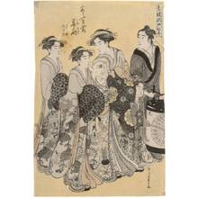 細田栄之: Courtesan Hanaogi, and the young courtesans Yoshino and Tatsuta from the Ogi house - Austrian Museum of Applied Arts