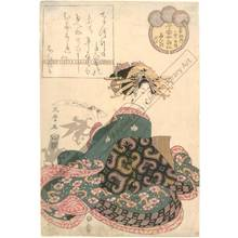 Kitagawa Shikimaro: Courtesan Nahiki and Sumino and Kashiku from the Wakamatsu house - Austrian Museum of Applied Arts