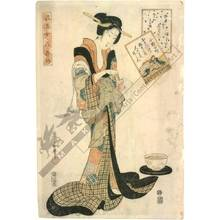 Kikugawa Eizan: The poetess Ono no Komachi - Austrian Museum of Applied Arts