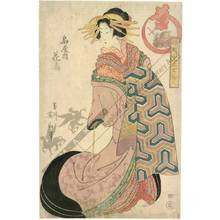 菊川英山: Courtesan Hanaogi from the Ogi house - Austrian Museum of Applied Arts