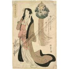 Kikugawa Eizan: Woman combing her hair (title not original) - Austrian Museum of Applied Arts