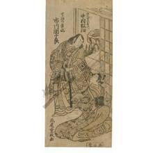Kitao Shigemasa: Ichikawa Danjuro as Uji no Joetsu and Nakamura Matsue as Keisei Tamagawa - Austrian Museum of Applied Arts