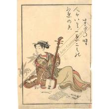 Suzuki Harunobu: Courtesan Sugatano - Austrian Museum of Applied Arts