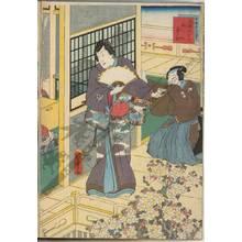 二代歌川国貞: A truly happy meeting at Akashi - Austrian Museum of Applied Arts