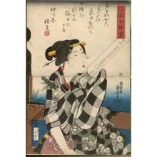 歌川国芳: Woman on a bridge (title not original) - Austrian Museum of Applied Arts