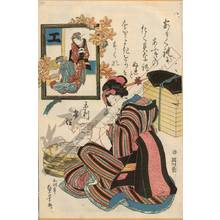 Utagawa Sadakage: Artisans - Austrian Museum of Applied Arts