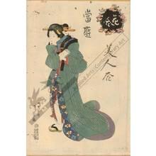 Utagawa Kuniyoshi: Fashionable beauties - Austrian Museum of Applied Arts