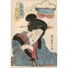 Utagawa Toyoshige: Evening glow at Shiba bay - Austrian Museum of Applied Arts