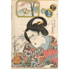 Utagawa Toyoshige: Sheep/ Goat - Austrian Museum of Applied Arts