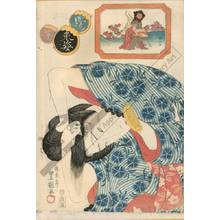 Utagawa Toyoshige: Monkey - Austrian Museum of Applied Arts