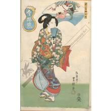 "Utagawa Toyoshige: Popular comic pictures: The kabuki play ""Kusazuri"" - Austrian Museum of Applied Arts"