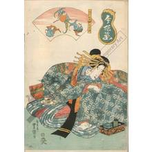 "Utagawa Toyoshige: Popular comic pictures: The kabuki play ""Imoseyama"" - Austrian Museum of Applied Arts"