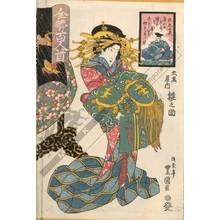 Utagawa Toyoshige: Courtesan Hinanosuke from the Daikoku house - Austrian Museum of Applied Arts