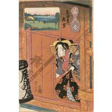 Utagawa Toyoshige: Courtesan Kokonoe from the Owari house, View of Suzaki - Austrian Museum of Applied Arts