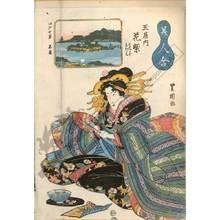 歌川豊重: Courtesan Hanamurasaki and kamuro Namiji and Shigemi from the Tama house, View of Shinobazu - Austrian Museum of Applied Arts