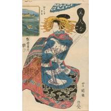 Utagawa Toyoshige: Courtesan Yosooi and kamuro Nioi and Tomeki from the Matsuba house, View of Yoshiwara - Austrian Museum of Applied Arts