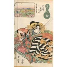 歌川豊重: Courtesan Tamagoto and kamuro Kotono and Shirabe from the Tama house, View of Asukayama - Austrian Museum of Applied Arts