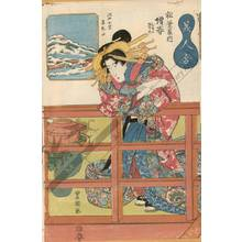 Utagawa Toyoshige: Courtesan Masuharu and kamuro Mumeno and Takeno from the Matsuba house, View of Matsuchiyama - Austrian Museum of Applied Arts