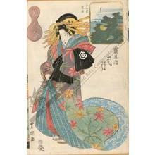 歌川豊重: Courtesan Tsukasa and kamuro Ageha and Kocho from the Ogi house, View of Atago - Austrian Museum of Applied Arts