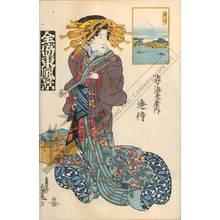 Teisai Sencho: Courtesan Aimachi from the Sugataebi house, Fukagawa - Austrian Museum of Applied Arts