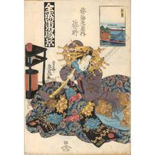 Teisai Sencho: Courtesan Sugatano from the Sugataebi house, Suzaki - Austrian Museum of Applied Arts