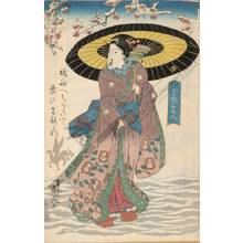 Teisai Sencho: Three beauties in the snow beneath plum blossoms - Austrian Museum of Applied Arts