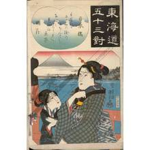 Utagawa Kuniyoshi: Nihonbashi (Start, Print 1) - Austrian Museum of Applied Arts