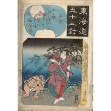 Utagawa Kuniyoshi: Shinagawa (Station 1, Print 2); Shirai Gonpachi - Austrian Museum of Applied Arts
