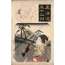Utagawa Hiroshige: Totsuka (Station 5, Print 6) - Austrian Museum of Applied Arts