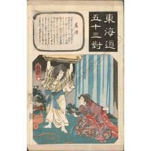 歌川国芳: Fujisawa (Station 6, Print 7); Ogura Kojiro and Terute - Austrian Museum of Applied Arts