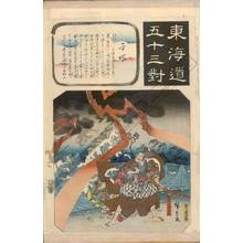 Utagawa Hiroshige: Hiratsuka (Station 7, Print 8) - Austrian Museum of Applied Arts