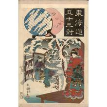 歌川国芳: Station Odawara (Station 9, Print 10) - Austrian Museum of Applied Arts
