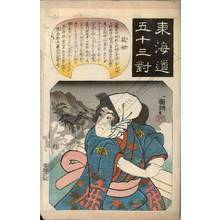 Utagawa Kuniyoshi: Hakone (Station 10, Print 11) - Austrian Museum of Applied Arts