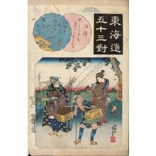 Utagawa Kuniyoshi: Numazu (Station 12, Print 13) - Austrian Museum of Applied Arts