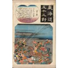 Utagawa Kuniyoshi: Yoshiwara (Station 14, Print 15) - Austrian Museum of Applied Arts