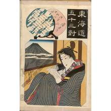 Utagawa Kuniyoshi: Station Kambara: The tale of Ropponmatsu (Station 15, Print 16) - Austrian Museum of Applied Arts