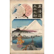 Utagawa Hiroshige: Okitsu: View of the Tago bay (Station 17, Print 18) - Austrian Museum of Applied Arts