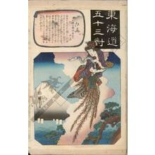 Utagawa Hiroshige: Ejiri (Station 18, Print 19) - Austrian Museum of Applied Arts