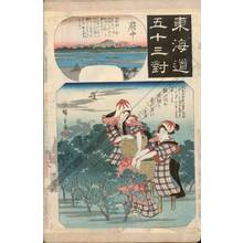 Utagawa Hiroshige: Fuchu (Station 19, Print 20) - Austrian Museum of Applied Arts