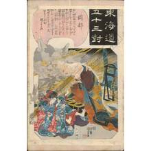 歌川国芳: Okabe (Station 21, Print 22) - Austrian Museum of Applied Arts