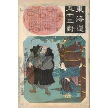 Utagawa Kuniyoshi: Fujieda (Station 22, Print 23) - Austrian Museum of Applied Arts