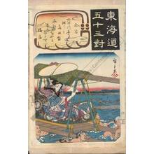 Utagawa Hiroshige: Kanaya (Station 24, Print 25) - Austrian Museum of Applied Arts