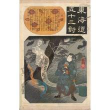 Utagawa Kuniyoshi: Nissaka (Station 25, Print 26) - Austrian Museum of Applied Arts
