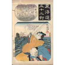 Utagawa Kuniyoshi: Kakegawa (Station 26, Print 27) - Austrian Museum of Applied Arts