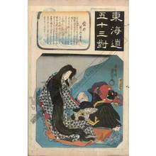 Utagawa Kunisada: Fukuroi (Station 27, Print 28) - Austrian Museum of Applied Arts