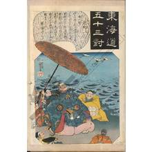 Utagawa Kuniyoshi: Mitsuke (Station 28, Print 29) - Austrian Museum of Applied Arts