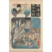 歌川広重: Futakawa (Station 33, Print 34) - Austrian Museum of Applied Arts