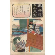 Utagawa Kunisada: Yoshida (Station 34, Print 35) - Austrian Museum of Applied Arts